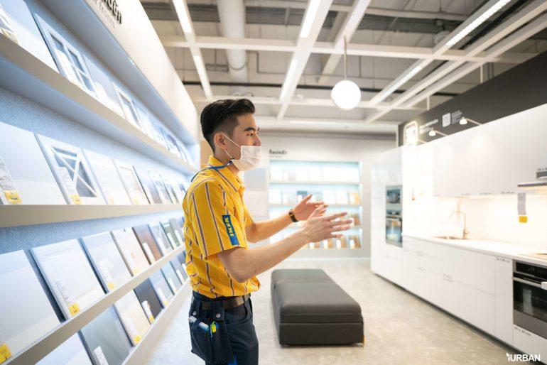 ครั้งแรกในโลก IKEA PLANNING STUDIO ช่วยออกแบบทุกห้องฟรี มีบริการครบจบในที่เดียว 20 - IKEA (อิเกีย)