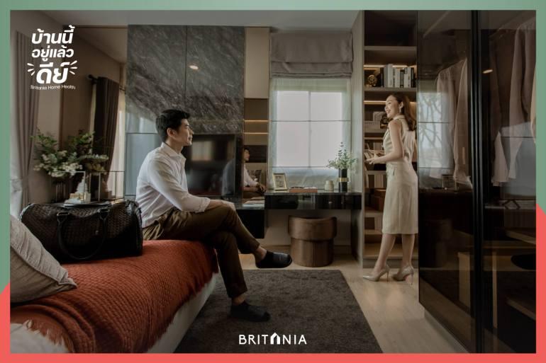 """""""บริทาเนีย"""" เปิดแคมเปญ """"บ้านนี้อยู่แล้วดีย์"""" จัดเต็ม Living Solution ด้วยฟังก์ชันและบริการเสริมใส่ใจสุขภาพ 17 - BRITANIA"""