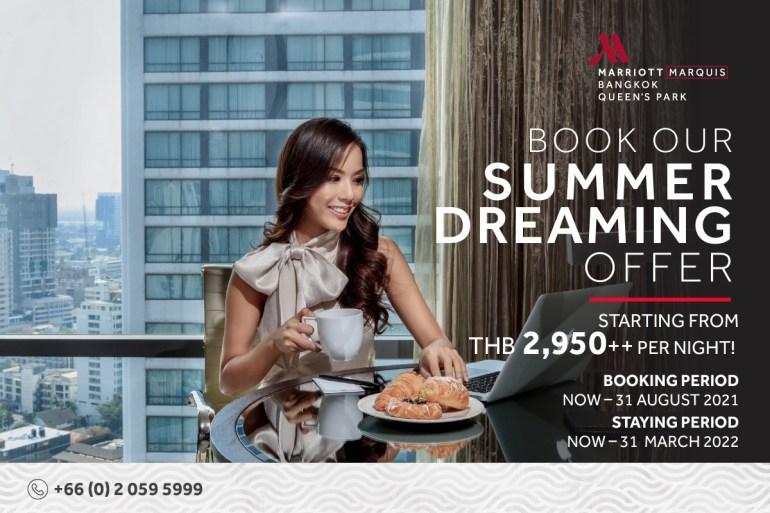 จองโปรโมชั่นห้องพักสุดพิเศษ summer dreaming offer 13 -