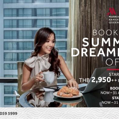 จองโปรโมชั่นห้องพักสุดพิเศษ summer dreaming offer 14 -