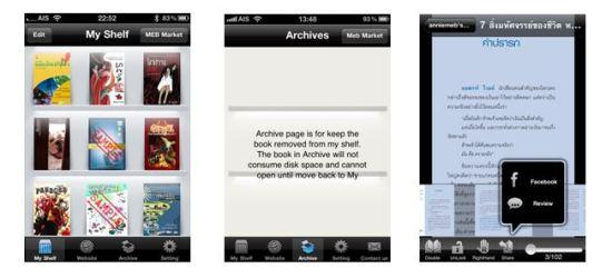 greenshot 2012 06 10 18 11 56 550x250 MEB : App e book ของไทย ที่ให้ประโยชน์ทั้งนักเขียน นักอ่านและนักขาย