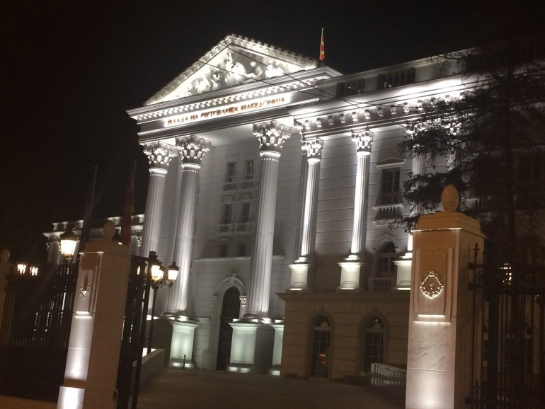 The Macedonian Government Building