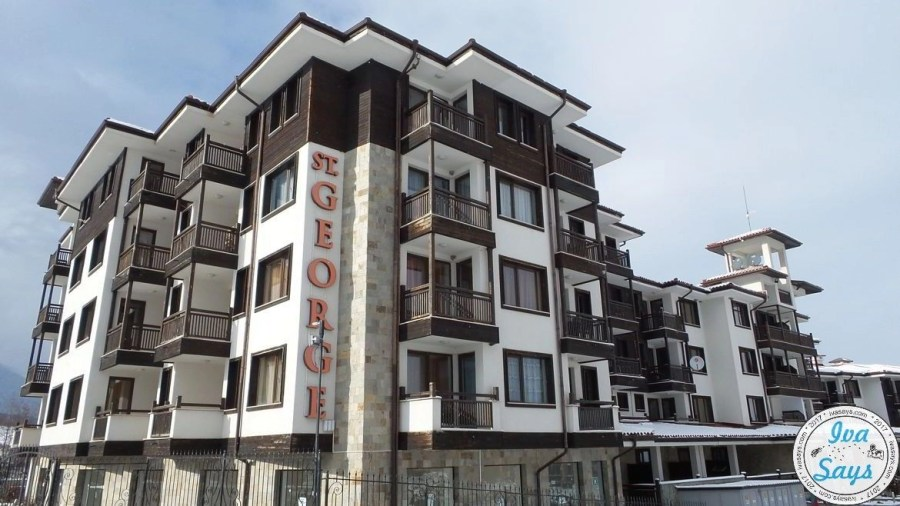 A hotel review of St. George Ski and Spa Hotel in Bansko, Bulgaria