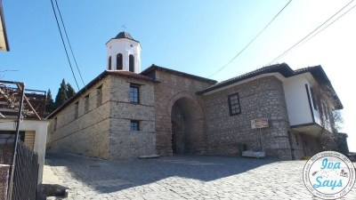 Entrance to the Church Mother of God Perivieptos and the Icon Gallery by the Upper Gate of Czar Samuel's Fortress in the city of Ohrid in Macedonia. #travel #adventures #culture