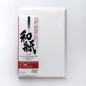 Kozo Double Layered 90 gr./m²