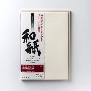 Kozo Thin Natural 70 gr./m²