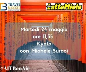 La mia Kyoto LatteMiele - FB