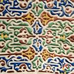 Medersa - Marrakech