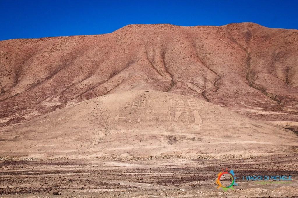 Geoglifi Chillagua