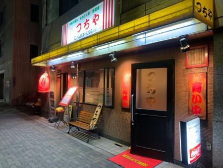 Tsuchiya - Shinjuku Tokyo - Okonomiyaki