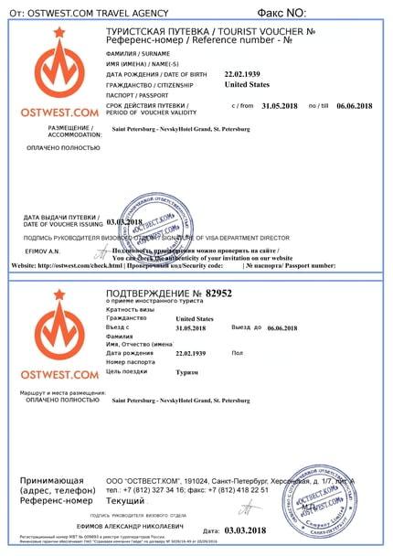 russia invitation letter sample