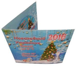 Упаковка для диска DVD конверт Новый год 2016 Конверт-Новый-Год-Визор-89039016921-DSCN1994