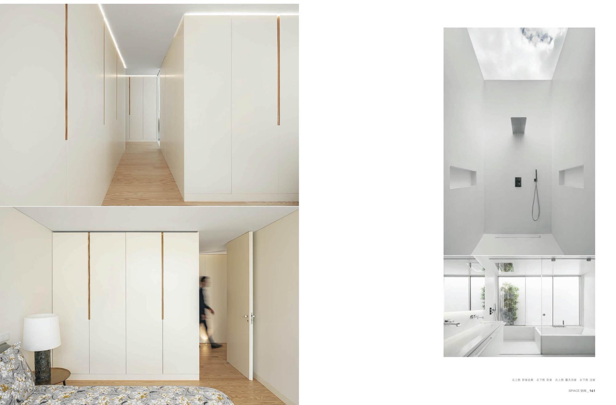 Casa A Em Guimarães Do Atelier Rem'a Publicado Na Revista Moder do fotografo Ivo Tavares Studio