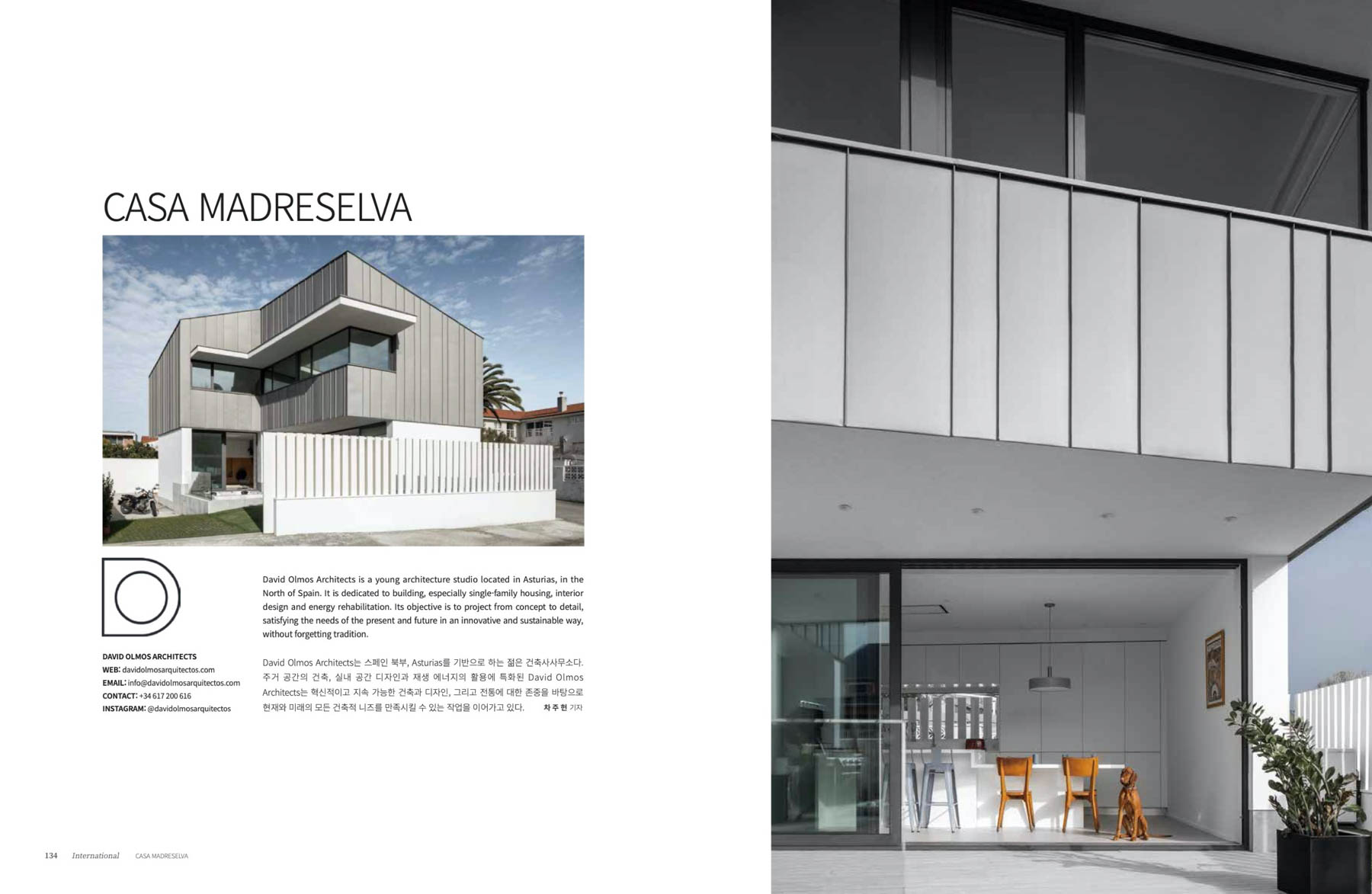 Casa Madreselva em Espanha do David Olmos publicado na revista