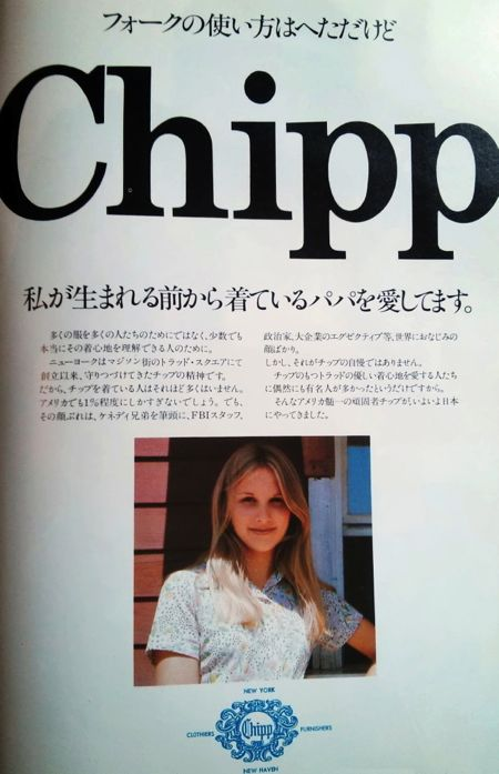 chippinmensclub2
