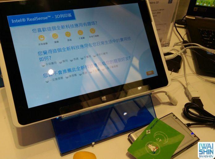 三創Intel (3)
