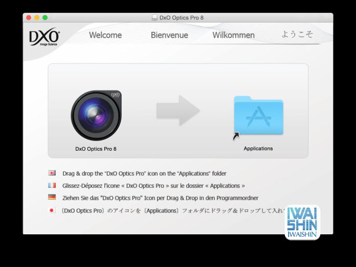 DxO Optics Pro 8 Elite9.03.16
