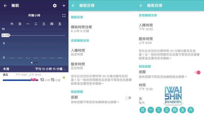 Fitbit Alta app11