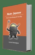 master japanese