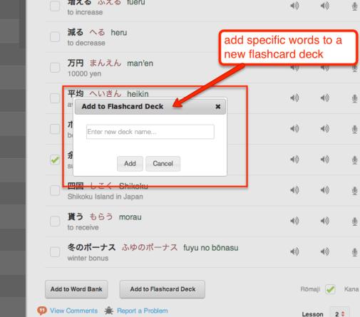 japanesepod101 review flashcards