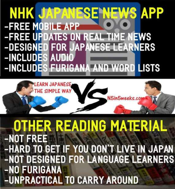 NHK gives you easy news to help you learn Japanese!