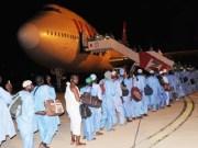 NACOMYO backs NAHCON plan to refund 2015 Hajj pilgrims' N1.7b