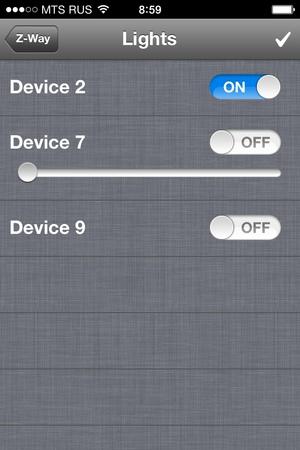 Программное обеспечение Z-Way для iOS