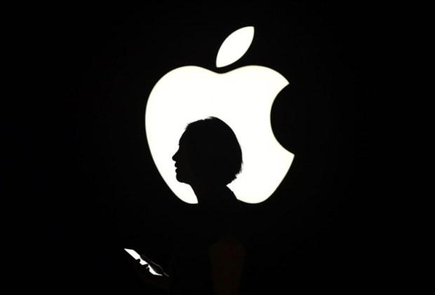 В прошлом году Apple поймала 29 сотрудников за сливом информации
