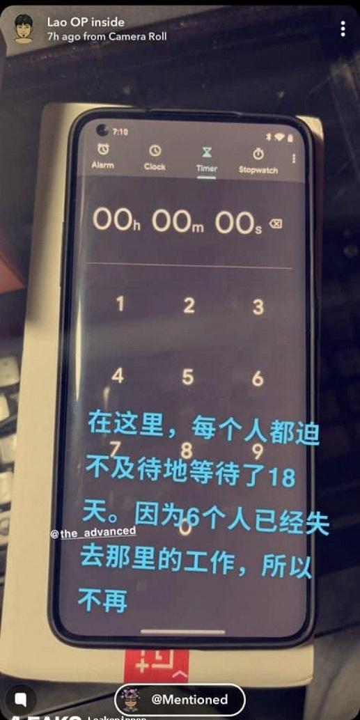 Живое фото OnePlus 8 Pro во включенном состоянии