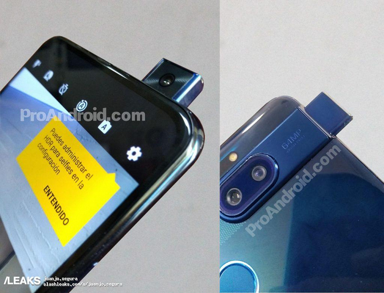 Самый необычный смартфон с выдвижной камерой получил название Motorola One Hyper