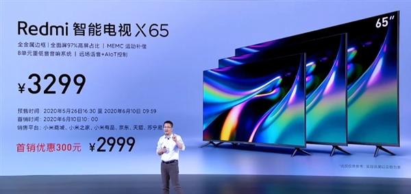 55 дюймов за $280. Представлены телевизоры Redmi Smart TV X series