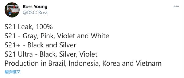 Samsung рассчитывает на популярность Galaxy S21. Новые флагманы будут производить в четырех странах