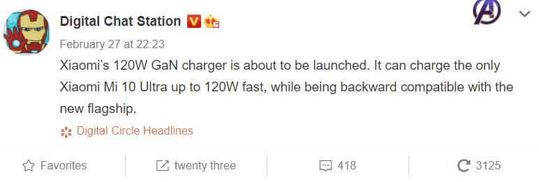 Xiaomi выпустит зарядку мощностью 120 Вт для одного-единственного смартфона