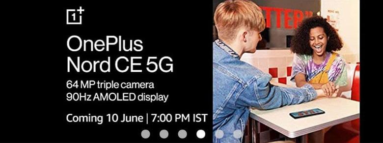 Так будет выглядеть OnePlus Nord CE 5G. Опубликованы изображения фронтальной и тыльной панелей смартфона