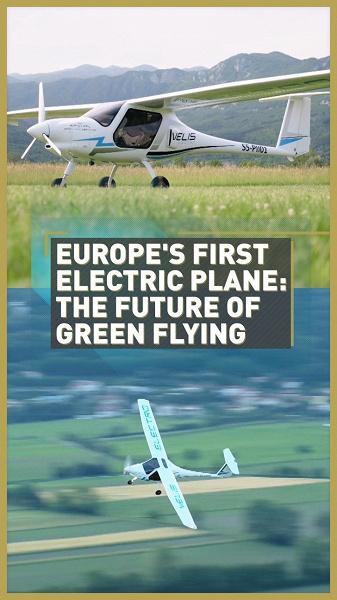 Исторический момент: в Европе сертифицирован первый электрический самолет