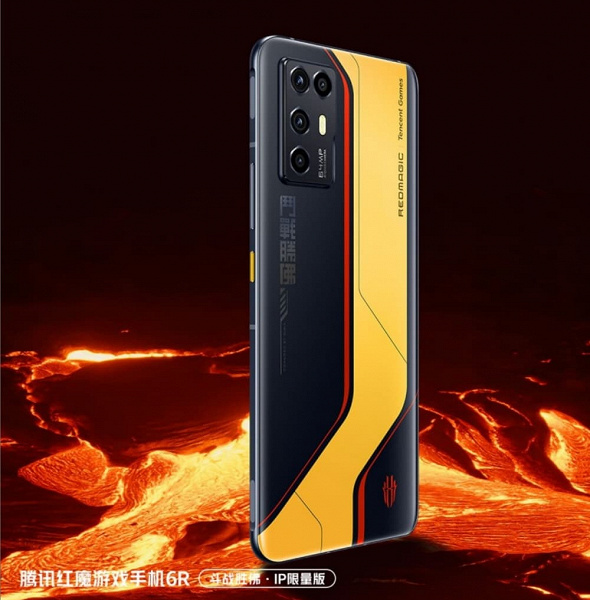 Qualcomm Snapdragon 888, 144 Hz, stereo speakers, 7.8 mm, 4200 mAh and 55 W.  Nubia Red Magic 6R presented