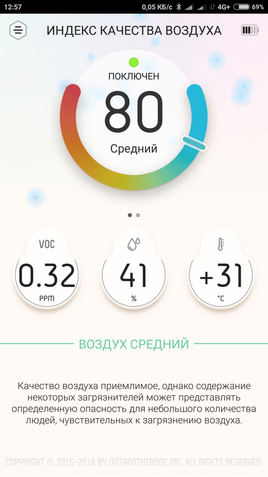 Портативний монітор якості повітря Dadget Atmotube • огляди PROvse 6c49848e7f PROvse