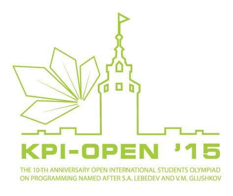 Олимпиада KPI-OPEN — одно из крупнейших соревнований по программированию в мире и самое крупное в Украине