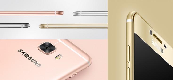 Samsung представила смартфон Galaxy C5