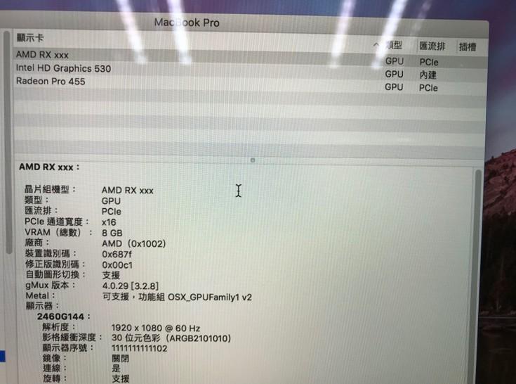 macOS High Sierra поддерживает AMD Vega
