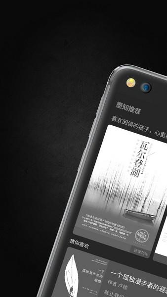 YotaPhone 3 станет больше похож на современные смартфоны
