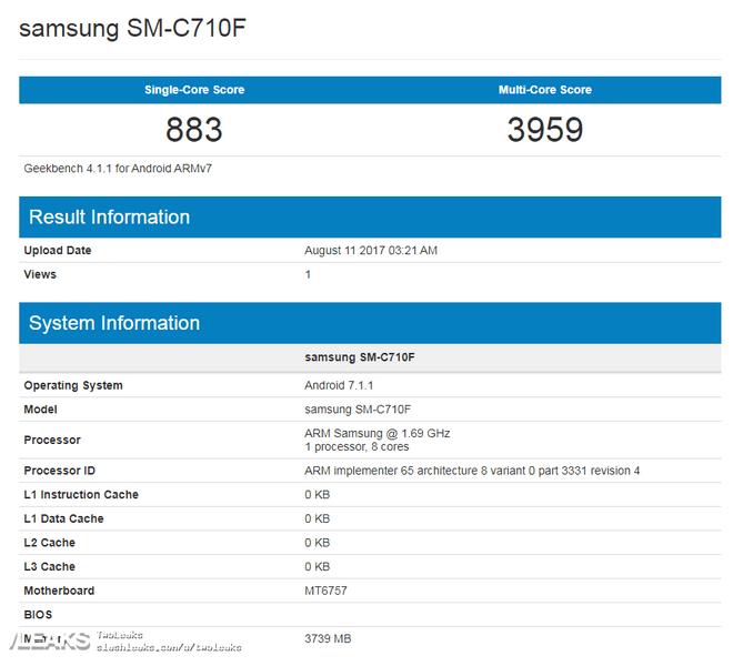 Samsung Galaxy C7 2017 года будет основан на Helio P20