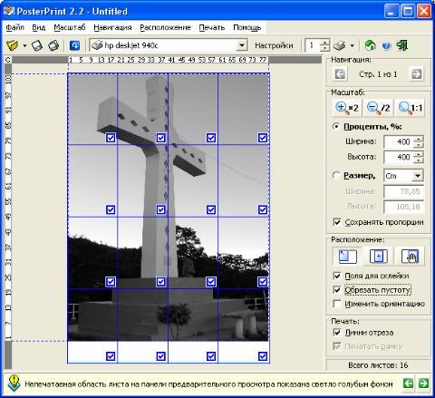 Программа Для Фотографий Для Печати