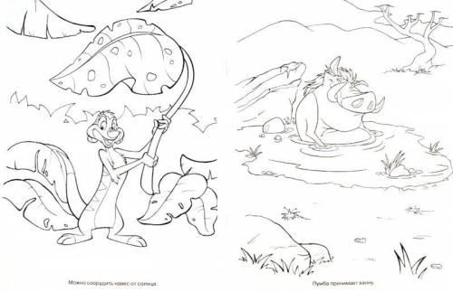 Раскраска Тимон и Пумба из мультфильма Король лев ...