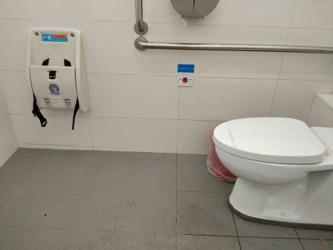 Dis-moi à quoi ressemblent tes toilettes 2 - Crédit photo izart.fr