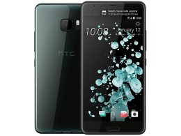HTC U Ultra on O2 Network & Price Plans