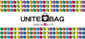 event_unitebag