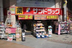shop002