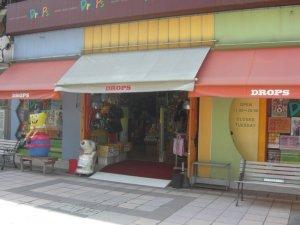 shop013