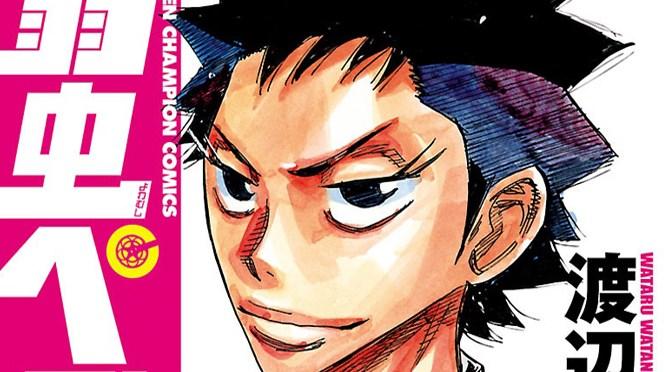 Yowamushi Pedal Volume 44